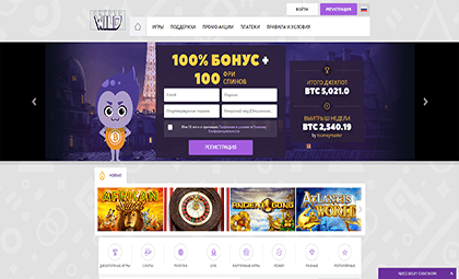 Cryptowild Casino
